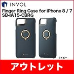 INVOL Finger Ring Case for iPhone 7 / ネイビー SB-IA15-CBRG/NV