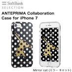 ショッピングアンテプリマ SoftBank SELECTION ANTEPRIMA Collaboration iPhone8 / iPhone7  Mirror cat
