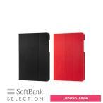 SoftBank SELECTION 抗菌 Stand Flip for Lenovo TAB6 / ブラック