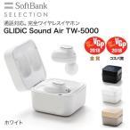 GLIDiC Sound Air TW-5000 �磻��쥹����ۥ� Bluetooth �ⲻ�� iPhone �磻��쥹����ե��� �֥롼�ȥ����� �ۥ磻�� SB-WS54-MRTW