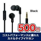 イヤホン WCN-03 Black