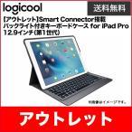 Smart Connector��ܥХå��饤���դ������ܡ��ɥ����� for iPad Pro 12.9����� ��1����