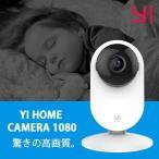 Home Camera 1080p ホワイト
