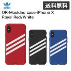 ショッピングスエード adidas OR-Moulded case-iPhone X-Royal Red/White