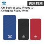 ショッピングスエード adidas OR-Booklet case-iPhone X-Collegiate Royal/White