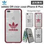 adidas OR-clear case-iPhone 8 Plus-Burgundy logo