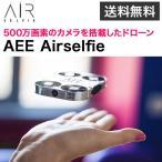 AEE Airselfie