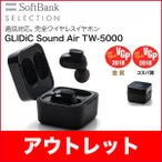 GLIDiC Sound Air TW-5000 �磻��쥹����ۥ� Bluetooth �ⲻ�� iPhone �磻��쥹����ե��� �֥롼�ȥ����� �֥�å� SB-WS54-MRTW