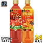 デルモンテ リコピンリッチ ベジタブル つぶ野菜 900g ペットボトル 選べる 24本 (12本×2)〔トマトジュース 野菜ジュース 選り取り よりどり〕