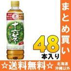アサヒ 食事と一緒に十六茶W(ダブル) 500mlペット 24本入×2 まとめ買い