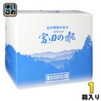 紀州 熊野の名水 富田の水 20リットル