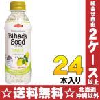 アシストバルール Bihada Seed Drink レモン 200mlペ