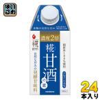 マルコメ プラス糀 糀甘酒の素 500ml 紙パック 24本 (12本入×2 まとめ買い)