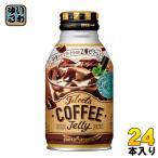 ポッカサッポロ JELEETS コーヒーゼリー 265g ボトル缶 24本入〔ジェリーツ〕