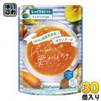 ポッカサッポロ じっくりコトコト ごちそうベジ にんじんと栗かぼちゃ 冷たいスープ 160g 30個入