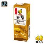マルサン 豆乳飲料 麦芽 200ml 紙パック 48本 (24本入×2 まとめ買い)