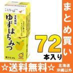 マルサン ことりっぷ 豆乳飲料 ゆずはちみつ 200ml紙パック 24本入×3 まとめ買い