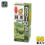 マルサン 豆乳飲料 抹茶 カロリー50%オフ 200ml 紙パック 96本 (24本入×4 まとめ買い)