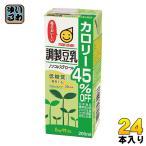 マルサン 調整豆乳 カロリー45%オフ 200ml紙パック 24本入