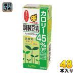 マルサン 調整豆乳 カロリー45%オフ 200ml 紙パック 48本 (24本入×2 まとめ買い)