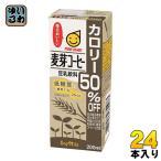 マルサン 豆乳飲料 麦芽コーヒー カロリー50%オフ 200ml紙パック 24本入