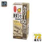 マルサン 豆乳飲料 麦芽コーヒー カロリー50%オフ 200ml紙パック 24本入×3 まとめ買い
