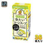 マルサン 豆乳飲料 冷たいコーンスープ 200ml 紙パック 36本 (18本入×2 まとめ買い)