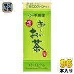 伊藤園 お〜いお茶 緑茶 250ml 紙パック 24本入×4 ま