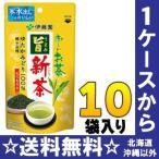 伊藤園 お〜いお茶 旨み新茶 100g 10個入