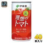 伊藤園 理想のトマト 190g缶 20本入×2 まとめ買い (野菜ジュース)