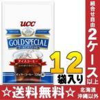 UCC ゴールドスペシャル アイスコーヒー 320g 12袋