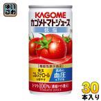 ショッピングトマトジュース カゴメ トマトジュース 190g 缶 30本入 (野菜ジュース)〔トマトジュース 有塩 食塩〕