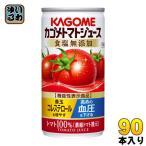 ショッピングトマトジュース カゴメ トマトジュース 食塩無添加 190g 缶 30本入×3 まとめ買い (野菜ジュース)〔トマトジュース 無塩〕