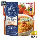 カゴメ 糖質想いの 押し麦がゆ ごろっとお豆と完熟トマト 250g パウチ 40個 (10個入×4 まとめ買い)