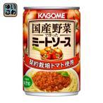 カゴメ 国産野菜で作ったミートソース 295g 缶 48個 (24個入×2 まとめ買い)