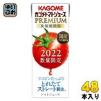 ショッピングトマトジュース カゴメ トマトジュース プレミアム 食塩無添加 200ml 紙パック 24本入×2 まとめ買い