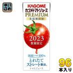 ショッピングトマトジュース カゴメ トマトジュース プレミアム 食塩無添加 200ml 紙パック 24本入×4 まとめ買い