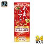 カゴメ あまいトマト 200ml紙パック 24本入 (野菜ジュース)