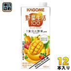 ホテルレストラン用 野菜生活100 マンゴーサラダ 1L×12本 紙パック