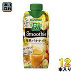 カゴメ 野菜生活100 スムージー 豆乳バナナMix 330ml紙パック 12本入 (野菜ジュース)