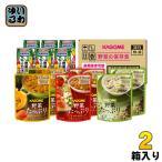 カゴメ 野菜の保存食セット 2セット (1セット×2 まとめ買い)