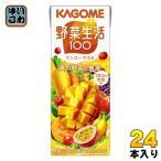 カゴメ 野菜生活100 フルーティーサラダ 200ml紙パック 24本入 (野菜ジュース)