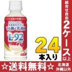 カルピス 守る働く乳酸菌 L-92 200mlペット 24本入