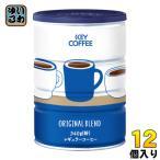 キーコーヒー オリジナルブレンド 340g 缶 12個(6個入×2 まとめ買い)