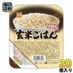 東洋水産 マルちゃん 玄米ごはん 160g 20個 (10個入×2