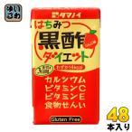 タマノイ はちみつ黒酢ダイエット 125ml 48本 (紙パック24本入×2 まとめ買い)