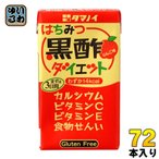 タマノイ はちみつ黒酢ダイエット 125ml 72本 (紙パック24本入×3 まとめ買い)