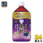 ミツカン ブルーベリー黒酢 ストレート 1000ml ペットボトル 24本 (12本入×2 まとめ買い)
