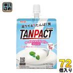 明治 タンパクト TANPACT ヨーグルトテイストゼリー プレーン 180g 60個 (30個入×2 まとめ買い)