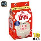 森永製菓 フリーズドライ おうち茶屋 甘酒 13.5g 4食×10袋入